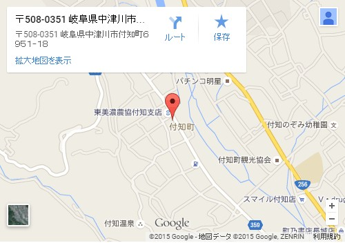 栗きんとん 岐阜 有名店09